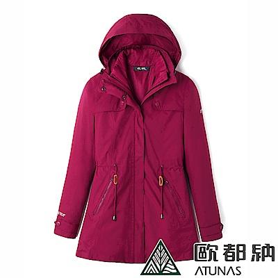 歐都納 GORE-TEX 女款防水二件式科技保溫棉外套 A-G1634W 紅