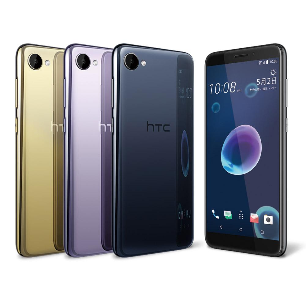 HTC Desire 12 (3G/32G) 5.5吋超值美型全屏機