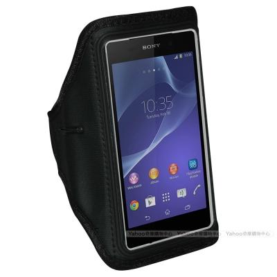 Yourvision Sony Xperia Z2 L50w 專用簡約風運動臂套