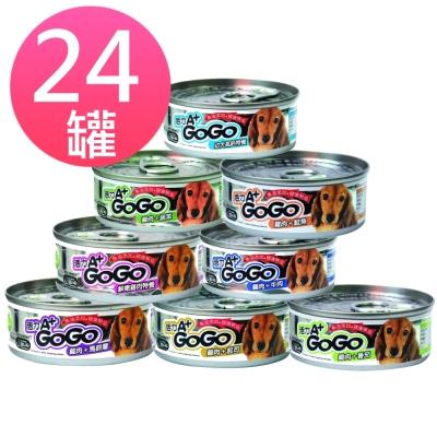 PETSWEET 活力A+GoGo低脂狗罐頭 80g (24罐組)