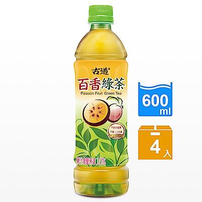 古道 百香綠茶(600mlx4瓶)