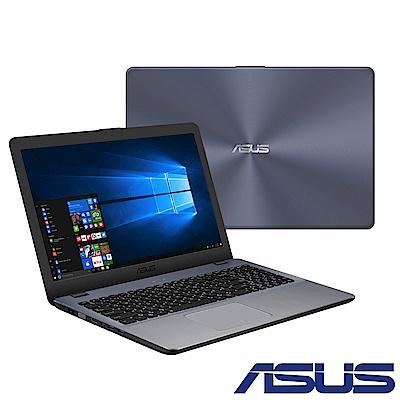 ASUS X542UR 15吋筆電(i5-8250U/930MX/1T/4G/灰