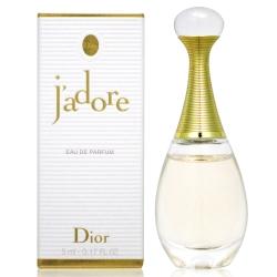 Dior 迪奧 J'adore 真我宣言 香氛 淡香精 5ml