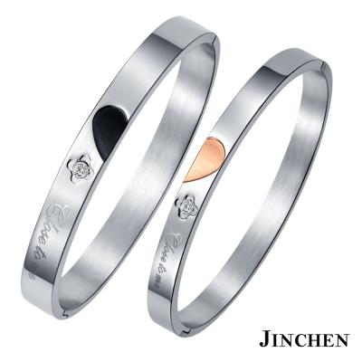 JINCHEN-白鋼愛在附近-情侶手環