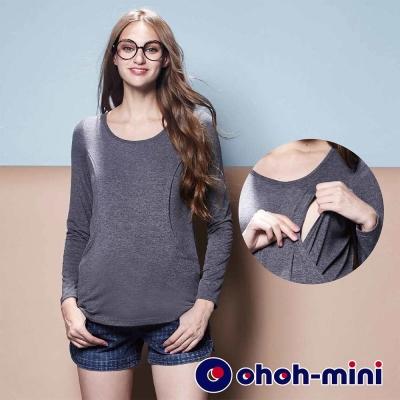 ohoh-mini 孕婦裝 素色舒適U領孕哺內搭上衣-2色