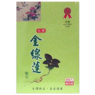 【鈺祥金線蓮】台灣金線蓮燉包(3盒特價)