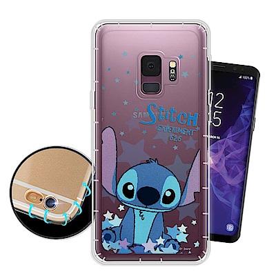 迪士尼授權正版 Samsung Galaxy S9 星星系列 空壓安全保護套(史...