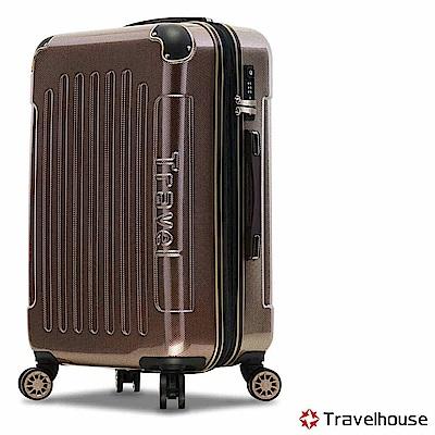 Travelhouse 極速炫焰X 28吋PC碳纖維紋可加大鏡面行李箱(炫焰棕)