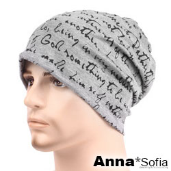 【滿額再75折】AnnaSofia 街頭搖滾拓文 針織薄款帽(淺灰底)