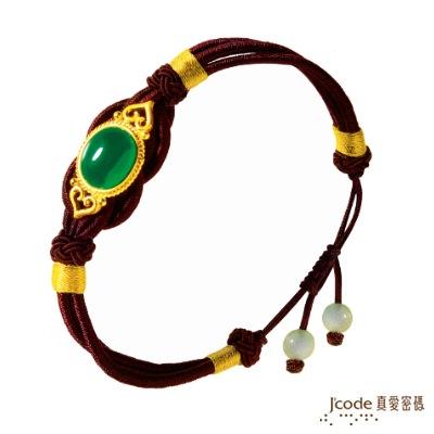 J code真愛密碼金飾 金玉吉祥 純金中國繩手鍊