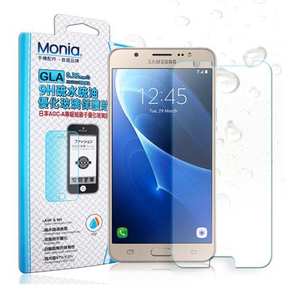 MONIA Samsung Galaxy J7(2016) 日本頂級疏水疏油9H...