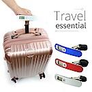 旅遊首選 電子行李秤 快遞秤 行李箱秤 掛秤 旅行用品