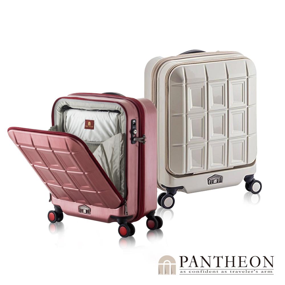 日本PANTHEON 19吋 亮面象牙黃 商務人士推薦 立可拿前開登機箱/行李箱