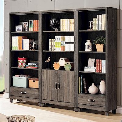 H&D 亞瑟鋼刷7.2尺書櫃 (寬218X深33X高182cm)