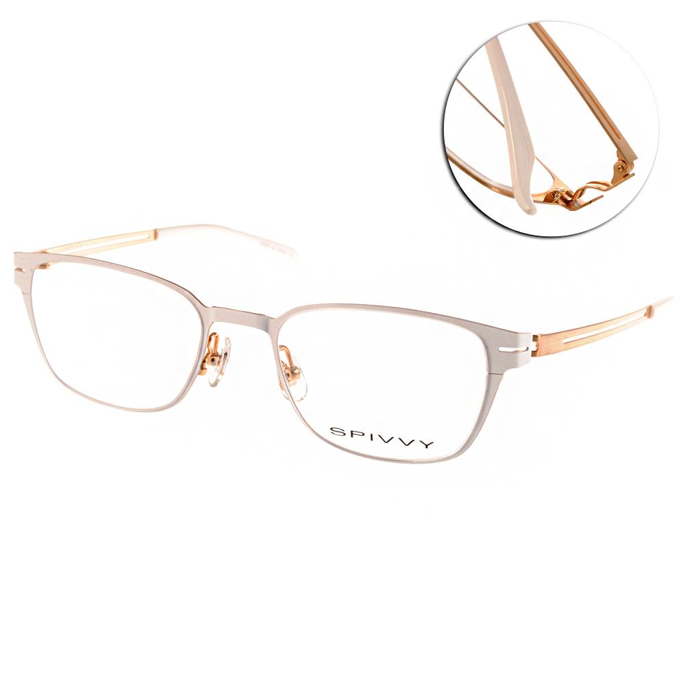 SPIVVY眼鏡 精緻雕琢/白-金#SP1176 WHBG