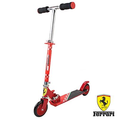 《凡太奇》FERRARI。法拉利二輪折疊兒童滑板車 FXK30