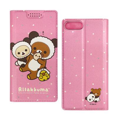 拉拉熊 iPhone 8 Plus/ 7 Plus 金沙彩繪磁力皮套(熊貓粉)