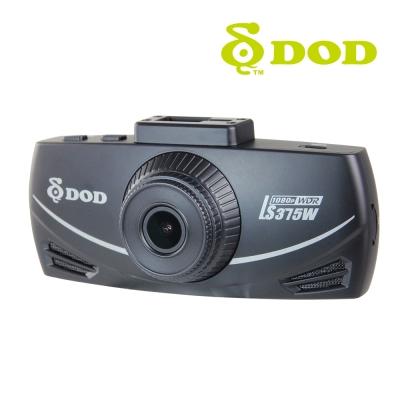 DOD-LS375W-夜視大光圈-行車紀錄器