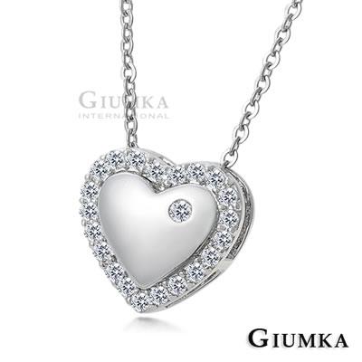 【GIUMKA】浪漫甜心愛心滿鑽鋯石項鍊(銀色)