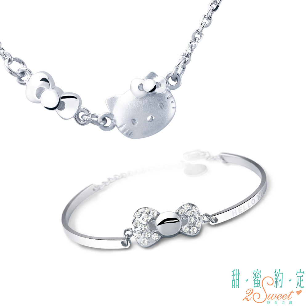 甜蜜約定 HelloKitty 幸運符純銀項鍊+小禮服白鋼手鍊