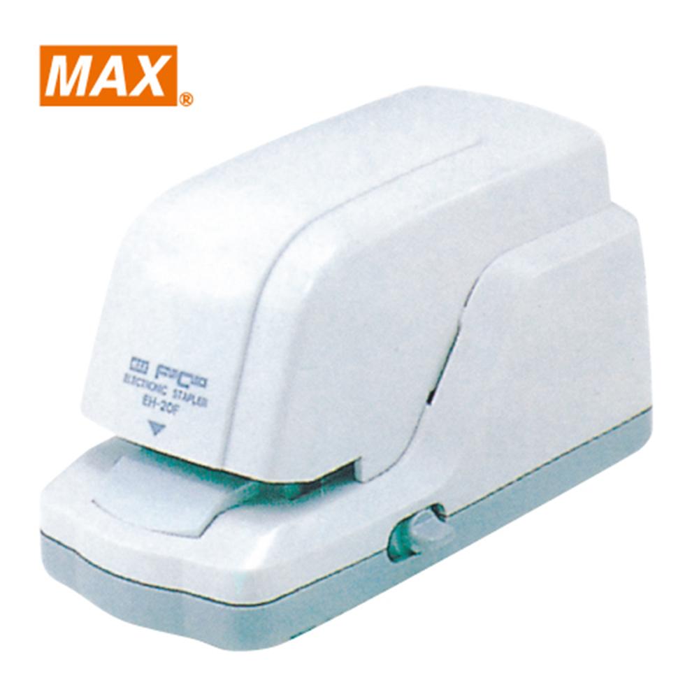 美克司 MAX EH-20F電動釘書機