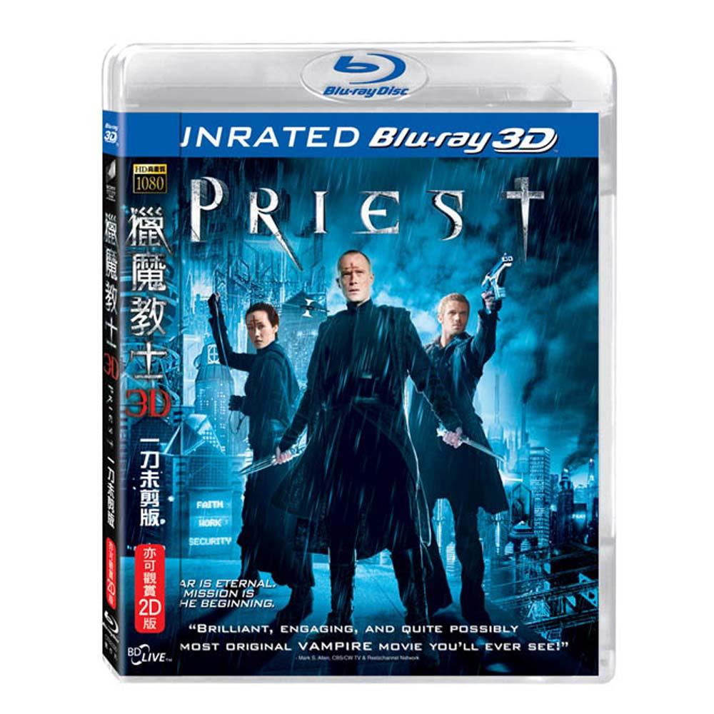 獵魔教士  Priest  ( 3D/2D )  藍光限定版   BD