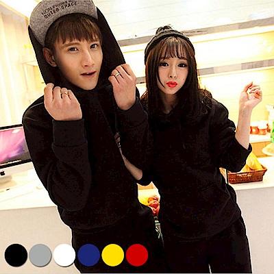 男人幫 素面情侶款韓系刷毛連帽T恤-款式任選(CH027)