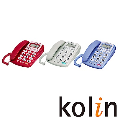 Kolin歌林 來電顯示型有線電話機 KTP-WDP01優雅灰