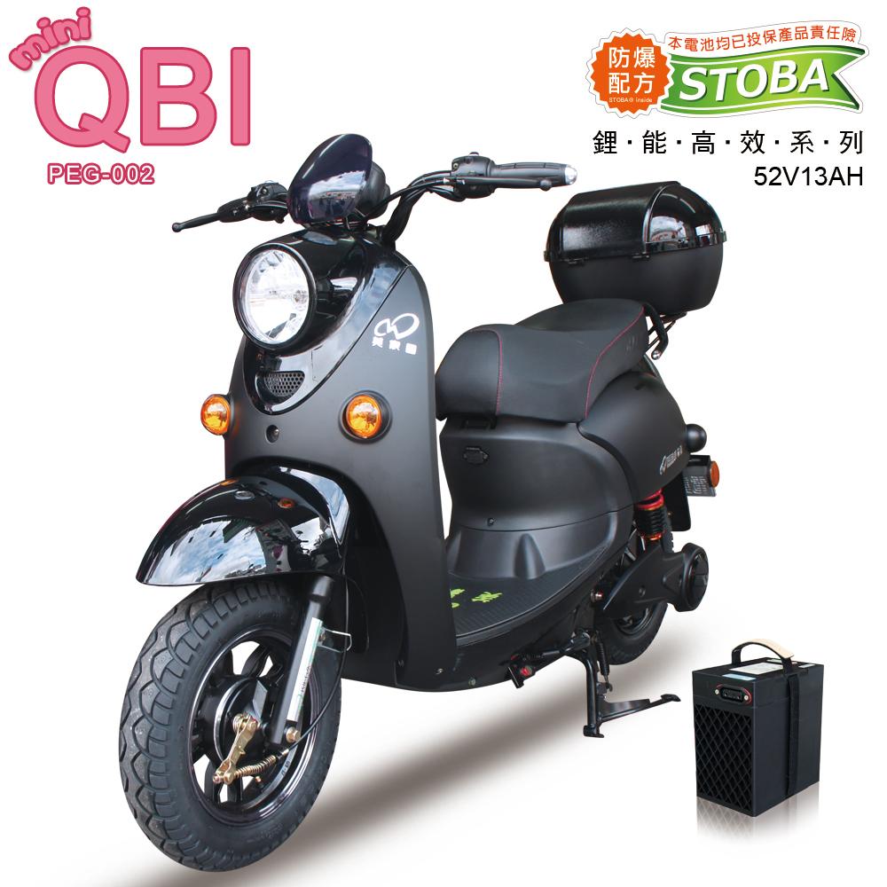 【向銓】Mini-Qbi電動自行車PEG-002 電動自行車