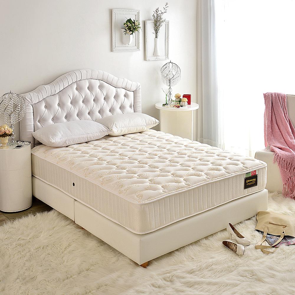 Ally愛麗-雲端絕配-乳膠+蠶絲硬式獨立筒床-單人3.5尺