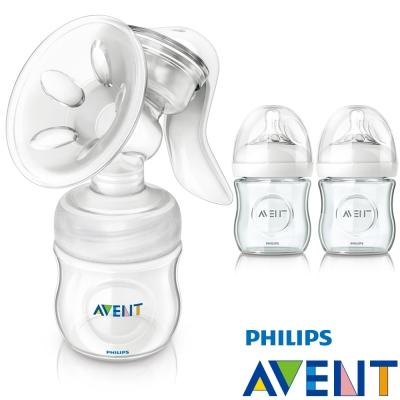 PHILIPS AVENT輕乳感PP手動吸乳器+親乳感玻璃防脹氣奶瓶(120ml*2)