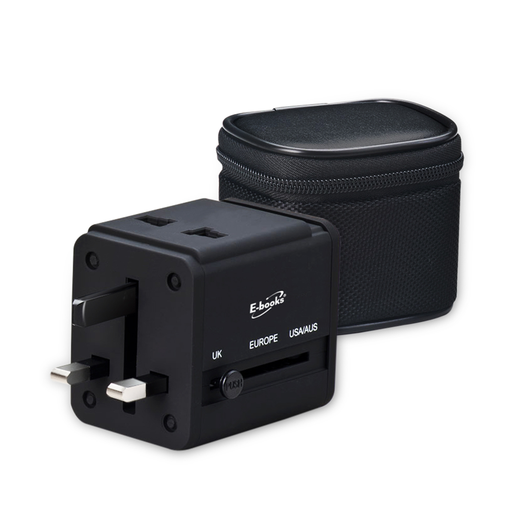 E-books B27 雙孔USB萬國轉接頭充電器(附收納包)
