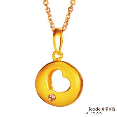J code真愛密碼金飾 洞悉愛情黃金墜子 送項鍊