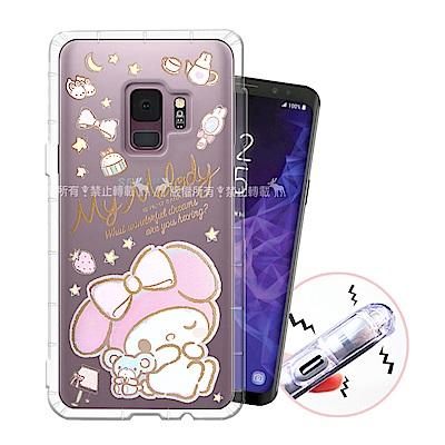 三麗鷗授權 Samsung Galaxy S9 甜蜜系列彩繪空壓殼(小老鼠)