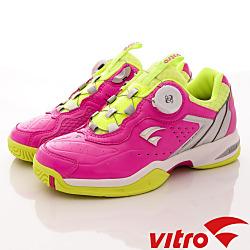 Vitro韓國專業運動品牌-ARTERBERRY頂級專業網球鞋-粉(女)_0