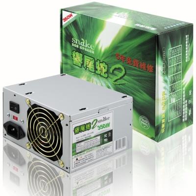 蛇吞象 SPD系列電源供應器 350W (8公分/5年保)
