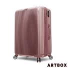 ARTBOX時尚格調 28吋PC鏡面拉鍊海關鎖行李箱(玫瑰金)