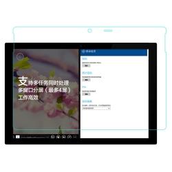 微軟 Microsoft Surface Pro4  鋼化玻璃保護貼