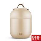 香港RELEA物生物 Hello馬卡龍304不鏽鋼真空燜燒罐700ml(奶油咖)