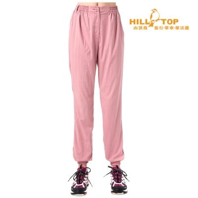 【hilltop山頂鳥】女款吸濕排汗抗UV輕量彈性長褲S07FF1毛粉