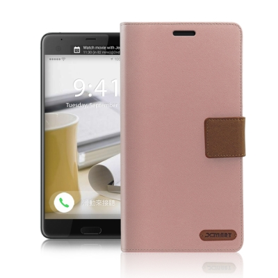 XM HTC U Ultra 時尚浪漫風支架皮套