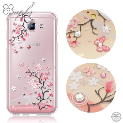 apbs Samsung Galaxy A8 (2016) 施華洛世奇彩鑽手機殼...