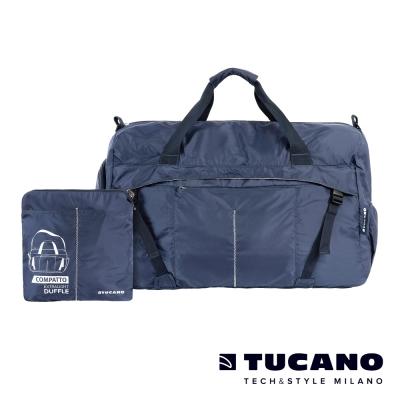 TUCANO COMPATTO 超輕量防水尼龍折疊收納旅行包-藍
