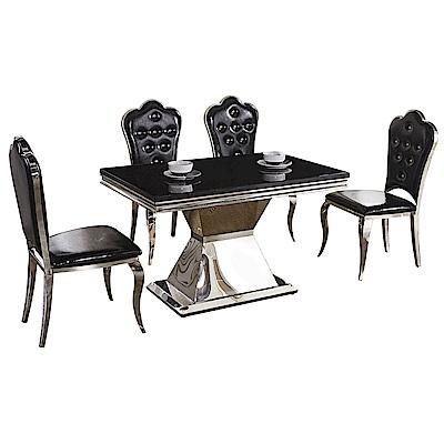 AT HOME-現代5尺黑晶原石餐桌椅組-一桌四椅(150*90*77cm)