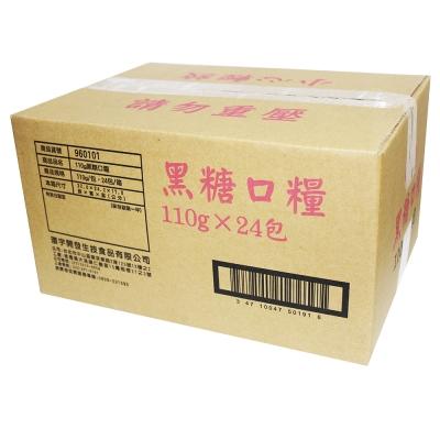 掬水軒 黑糖營養口糧整箱(110gx24包)
