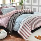 Goelia 時尚經典 加大 活性印染超細纖 全鋪棉床包兩用被四件組