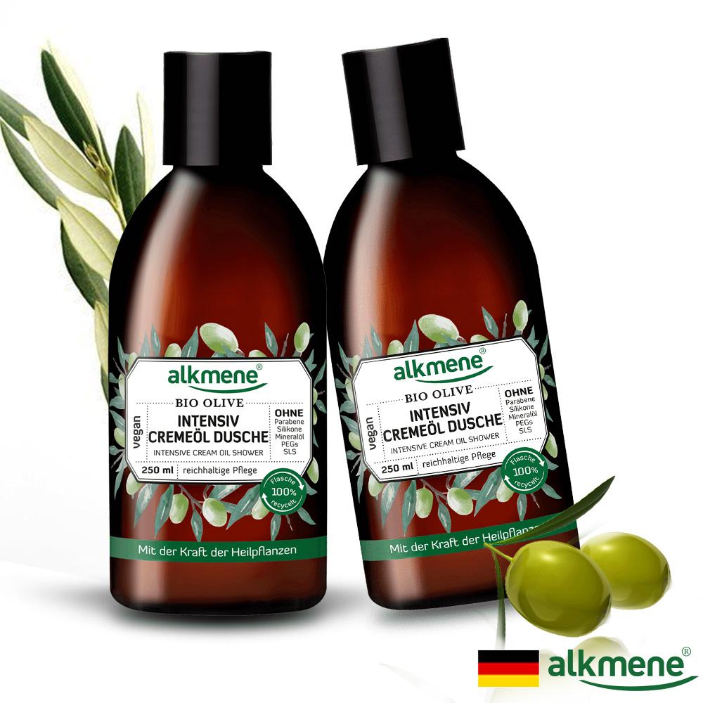 (買一送一)德國alkmene歐珂蔓橄欖加護沐浴乳250ml