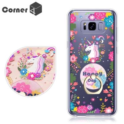 Corner4 Samsung Galaxy S8+ 奧地利彩鑽指環扣雙料手機殼...