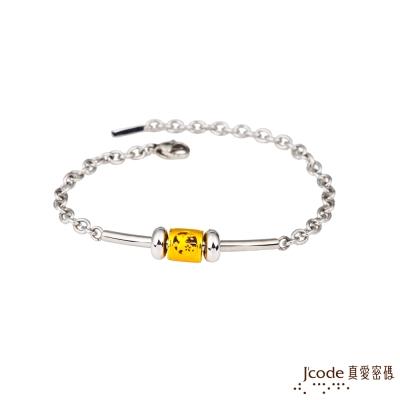 J'code真愛密碼 兔(卯)招貴人黃金/白鋼手鍊