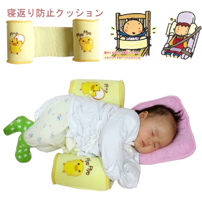 黃色小鴨防趴睡固定枕防側枕嬰兒枕寶寶枕可調節嬰兒定型枕